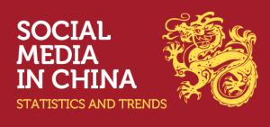 socialmediachina